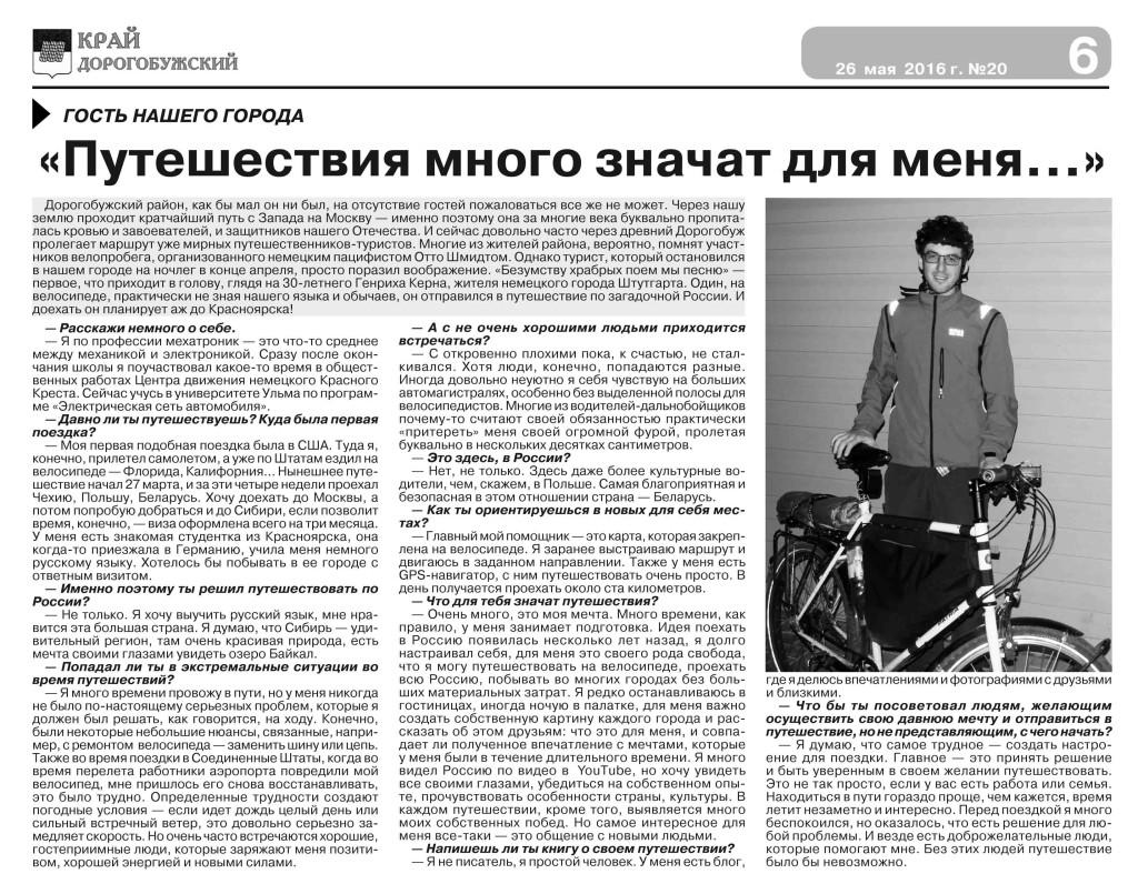 Zeitung_Dorogobusch